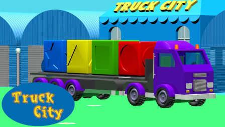 卡车之城 第7集 通过汽车学习色彩和图形