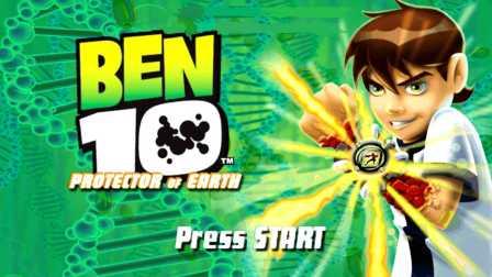 【友人】BEN10地球保卫者EP1|四手霸王大战螳螂怪!小班的冒险之旅开启!