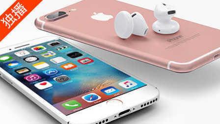 iPhone 7双摄像头好霸道 62