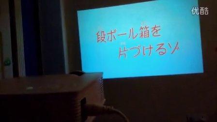 图美时代TMT800 led投影仪效果