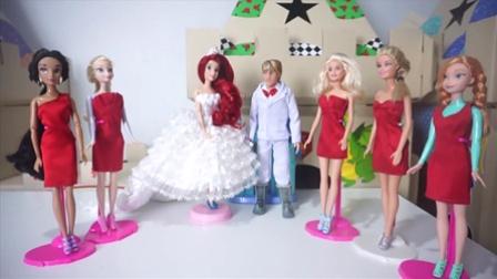 芭比娃娃的梦幻婚礼装扮芭比和王子跳舞 迪斯尼伴娘冰冻女王艾尔莎+安娜公主
