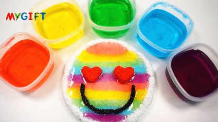 MYGIFT-亲子手工系列教程-手工制作水晶泥可爱的彩虹色笑脸表情