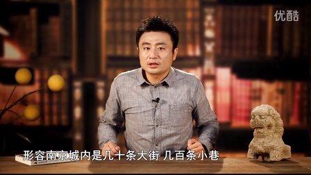 《璞通》第一季:夸张的康乾时期淮安人口 No.7