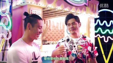 周杰伦 Jay Chou 林书豪  【 土耳其冰淇淋 Tu Er Qi Ice Cream 】Official MV