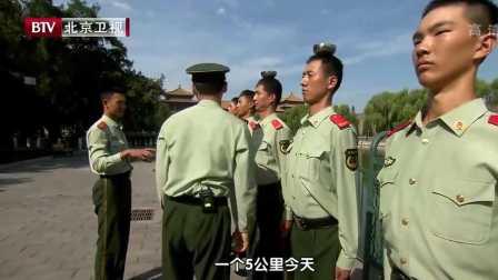 天安门国旗护卫队日常训练,台上一分钟,台下十年功