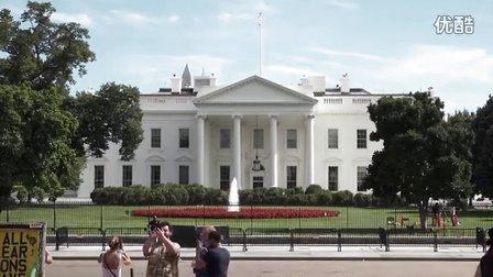 走进美国 白宫地址竟闹出