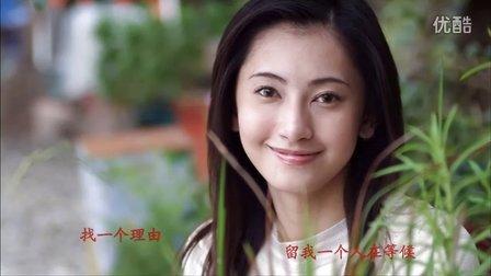 视频歌曲:《想把你挽留》金珠山老玩童【制作】-超清