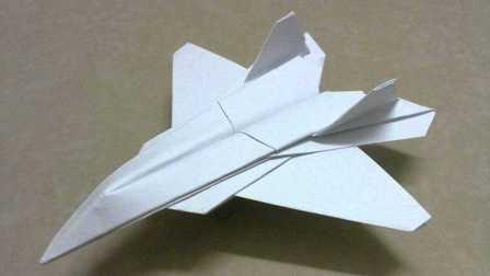 自制玩具-纸飞机-教折F22战斗机