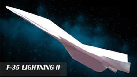 自制玩具-纸飞机-教折F35战斗机