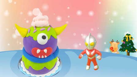 迪迦奥特曼DIY小怪兽蛋糕食玩 超轻粘土手工制作创意美食玩具游戏教程