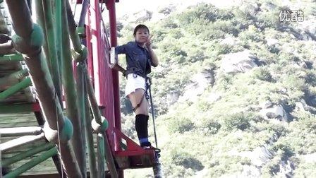 2016.8.26北京青龙峡蹦极-挑战自己,做生活中的勇士