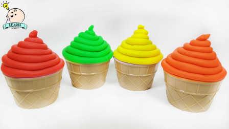 惊喜蛋, 奇趣蛋, 出奇蛋, 拆蛋了! 彩泥冰淇淋 玩具拆箱 玩具总动员 恐龙当家 迪士尼公主 131