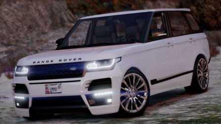 【小斯解说】GTA5 MOD系列丨路虎揽胜斯达(Land Rover Range Rover Startech)  测试一下路虎的越野性能!