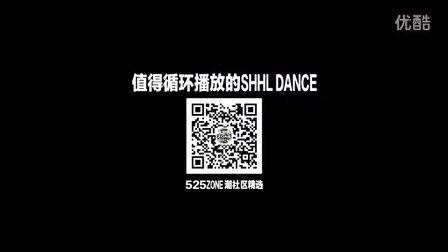 「525ZONE」SHFLDANCE精选②巴西Soul Faction - Devo