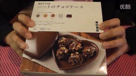 【喵博搬运】【日本食玩-可食】心形巧克力蛋糕(。ớ₃ờ)ھ