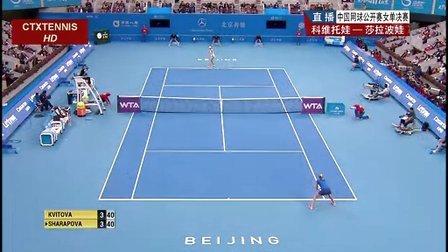 2014WTA北京决赛 莎拉波娃VS科维托娃 (自制HL)