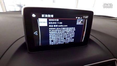 马自达三3 昂克赛拉 悦联系统 部分功能演示