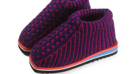 第三集 双色太阳花棉鞋教学视频毛线鞋子编织视频毛线棉鞋的制作教程