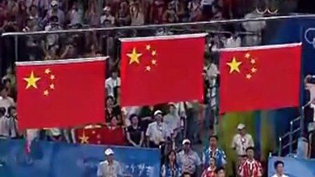 三面五星红旗同时升起在奥运会赛场