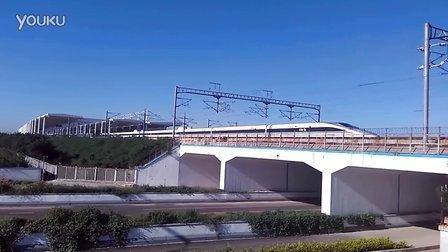 CRH380A-2757担任G1572:安阳东——北京西,安阳东站发车