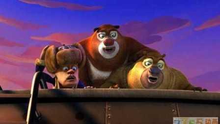 熊出没之秋日团团转 熊大熊二历险记 第三集