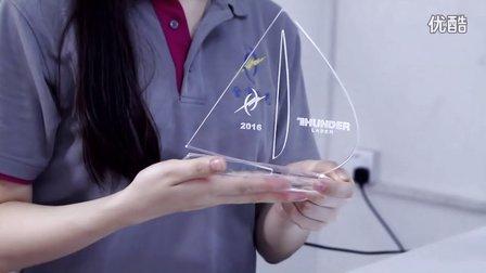 激光切割雕刻机——亚克力帆船奖牌