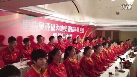 中国奥运精英代表团抵达海景嘉福酒店及媒体见面会盛况