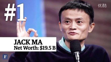 福布斯:中国10大富豪排行榜