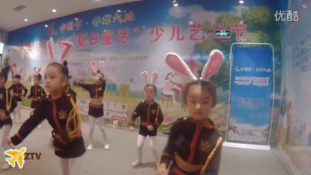 2016年儿童舞蹈班汇报演出(首次登台)-牛奶舞~我不上你的当