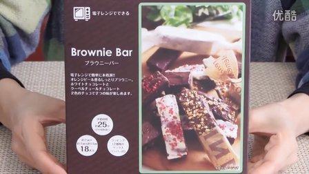 【喵博搬运】【日本食玩-可食】微波炉布朗尼  (。-`ω´-)