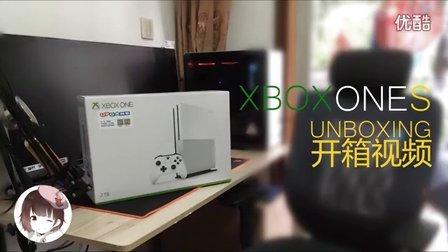 XBOXONE S 2TB UNBOXING首发开箱视频
