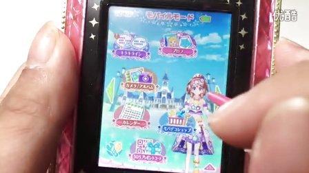 【偶像活动stars】偶活手机!实况02!