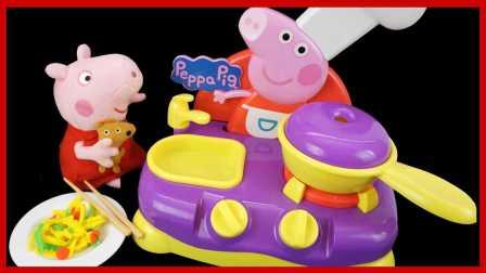 小猪佩奇会唱歌跳舞的厨房玩具故事!