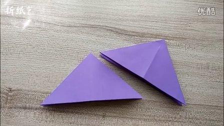 折纸艺术——双层三角形
