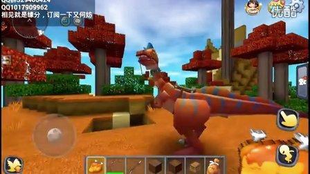 迷你世界小宇哥 恐龙奇遇记ep1 创造模式建新家 一人干活两人围观 2333 类似我的世界pe游戏麦块