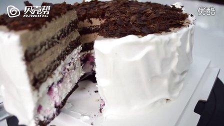 【贝壳帮烘焙达人】Pierre Hermé黑森林蛋糕