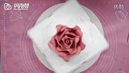 【贝壳帮烘焙达人】立体巧克力玫瑰花蛋糕教程
