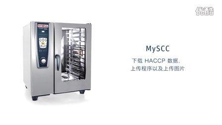 下载HACCP数据,上传图片与程序