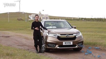 100秒说车 能坐地板上的五座SUV 广汽本田冠道