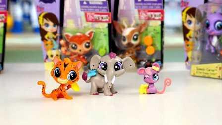 小小宠物店 大象 豹子 宠物公仔 装扮玩具试玩