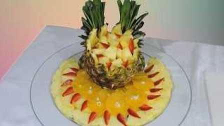 教你如何做菠萝水果拼盘