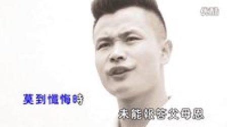 【寰娱影视】祁东阿福倾情演唱《跪羊图》MV
