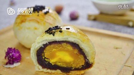 【贝壳帮烘焙达人】爆款私房烘焙@原味蛋黄酥教程