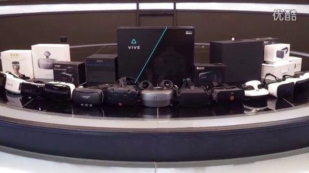 24小时直播 50款VR设备大横评预告_PConline出品