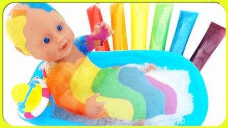 宝宝洗澡吹泡泡 粉红猪小妹小宝宝一起洗澡过家家