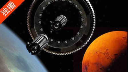 飞抵火星只需37小时 63