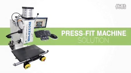 Press-fit Solution Machine | Nextron