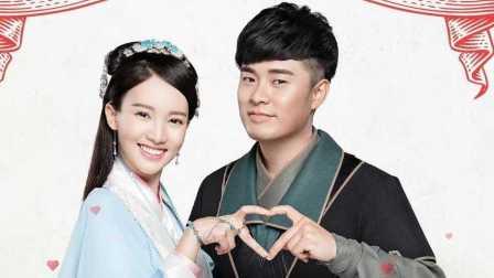 《极品家丁》电视剧全集纵观: 陈赫、金晨、尹正 1集