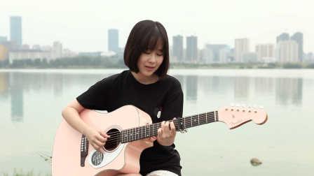 原谅 - Nancy Cover 吉他弹唱 翻唱