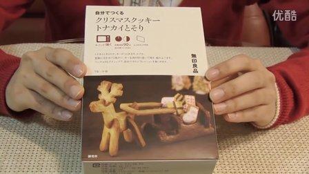 【喵博搬运】【日本食玩-可食】驯鹿和雪橇圣诞饼干ヽ(*´Д`*)ノ